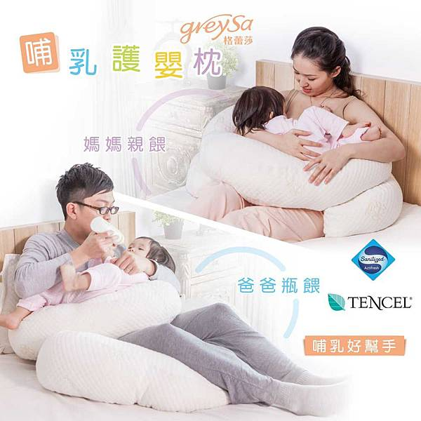 nursing-pillow002