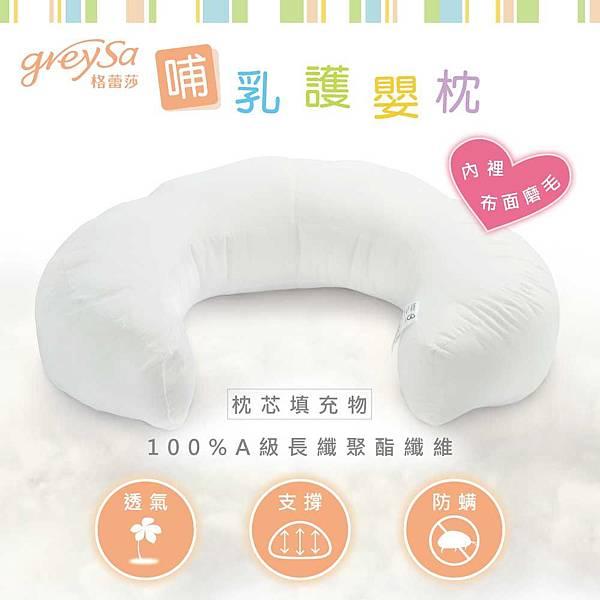 nursing-pillow015