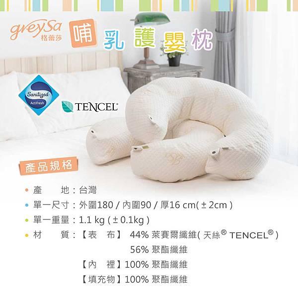 nursing-pillow014
