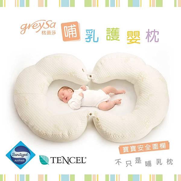 nursing-pillow001