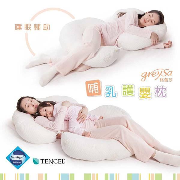 nursing-pillow009