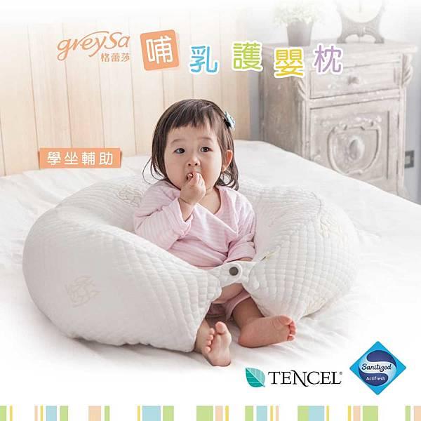 nursing-pillow011
