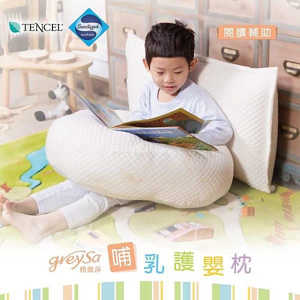 nursing-pillow010