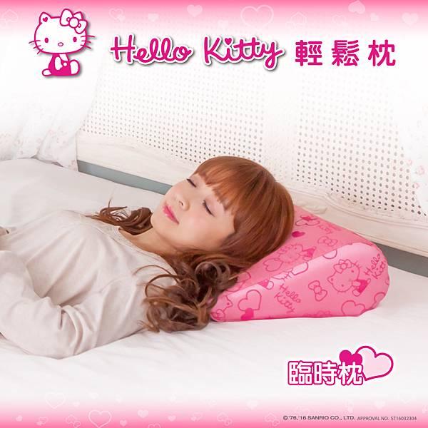 014-輕內文3-枕頭