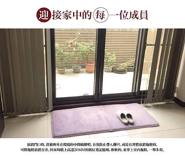 TENDERCARE纖柔釋壓吸水防滑地墊_170106_0006