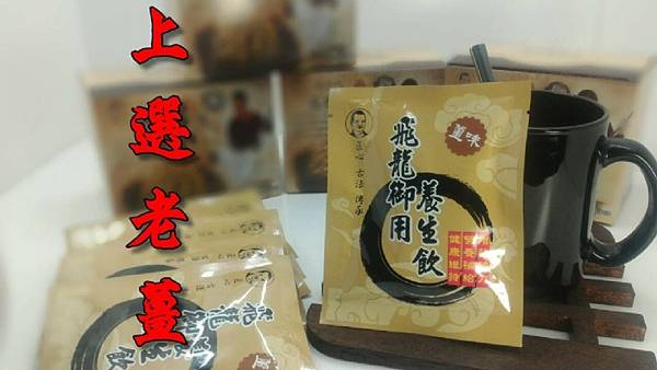 product_19087619_o_1