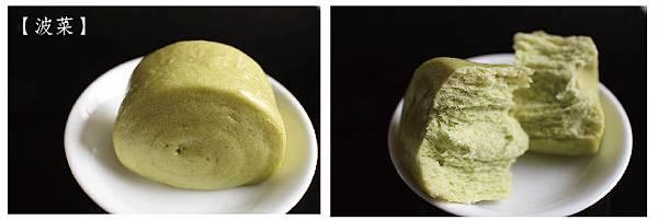 小饅頭-波菜