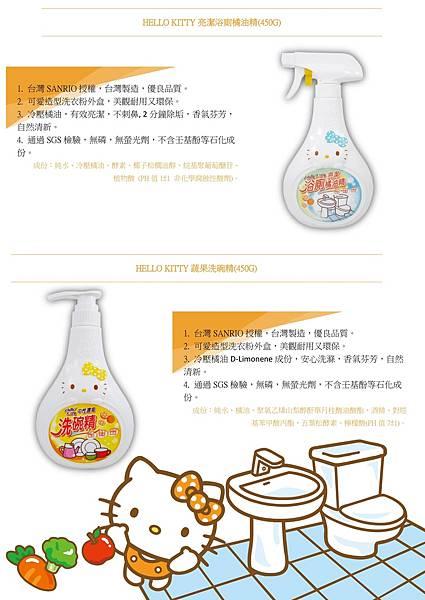 冷壓橘油清潔系列7