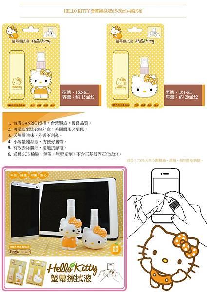 冷壓橘油清潔系列8