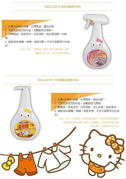 冷壓橘油清潔系列6