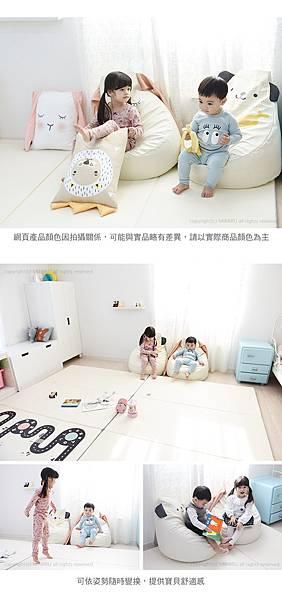 DreamB 懶人沙發1