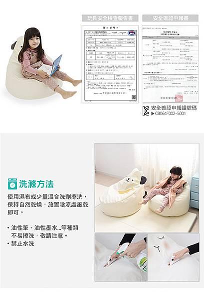 DreamB 懶人沙發4