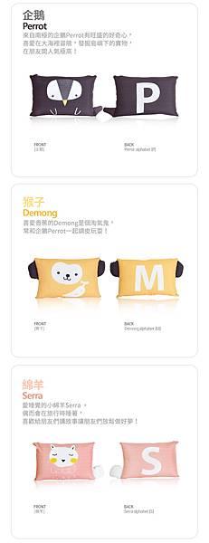 DreamB透氣防蹣護頭型嬰兒枕3