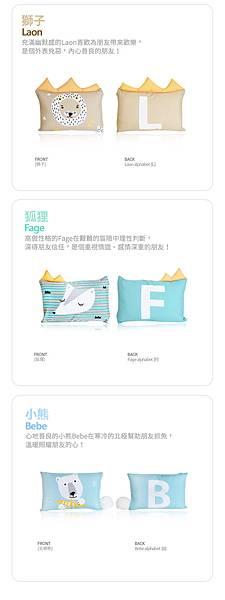 DreamB透氣防蹣護頭型嬰兒枕4