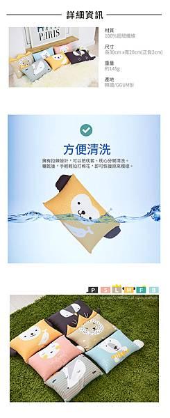DreamB透氣防蹣護頭型嬰兒枕7