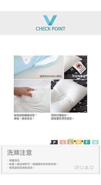 DreamB透氣防蹣護頭型嬰兒枕8