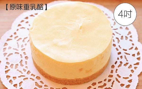 我的乳酪日記1