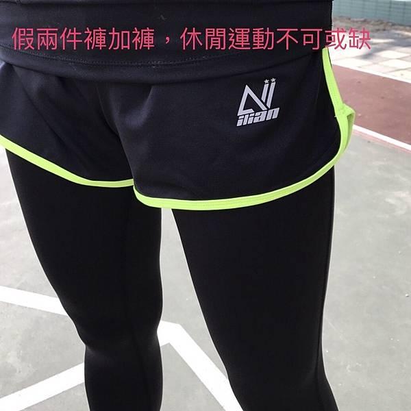 運動衣褲44