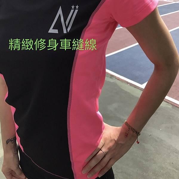 運動衣褲47