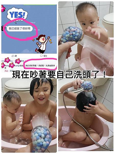 【極淨源】三道保護健康美麗全靠這馬卡龍沐浴淨水器.jpg