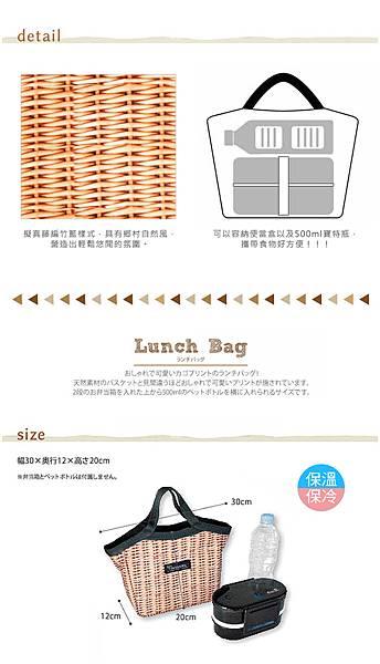Vacances午餐袋1.jpg