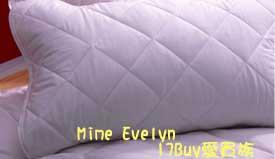 枕頭保潔墊.jpg
