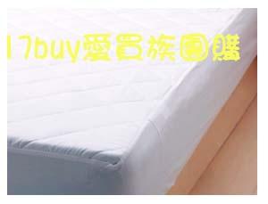 床包式防水保潔墊.jpg
