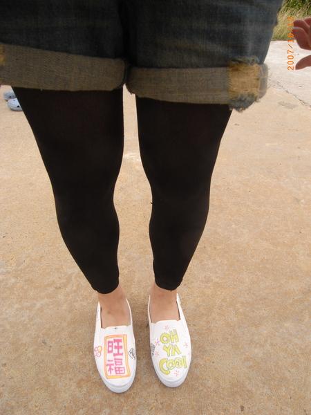 孝貞穿了旺福鞋來參加旅行