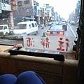台北車站出發到花蓮轉搭客運
