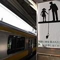 因為旺福在日本發片了^^