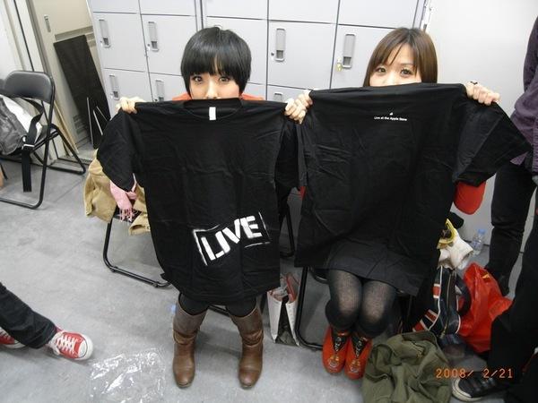 Apple Store Live T-shirt