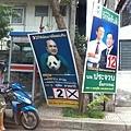 選舉快到了!到處都是有趣的競選海報