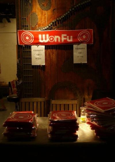 wonfu