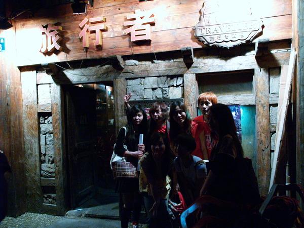 第一次在表演時帶團康獻給了杭州的朋友