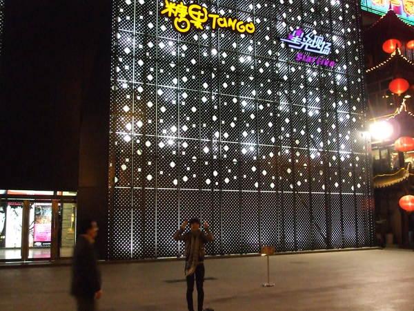 北京的表演在星光現場