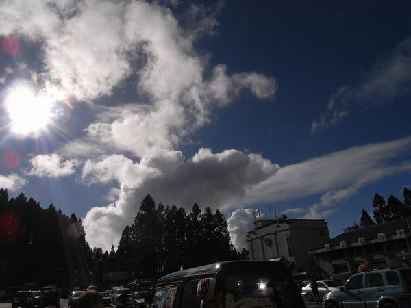 今天阿里山的天空