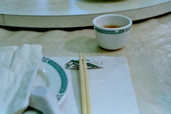 這趟學會的筷架折法