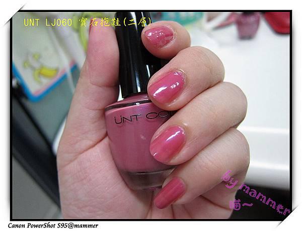 UNT_LJ060_2layer.2.jpg