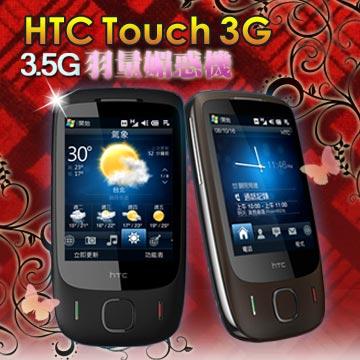 HTC T3232
