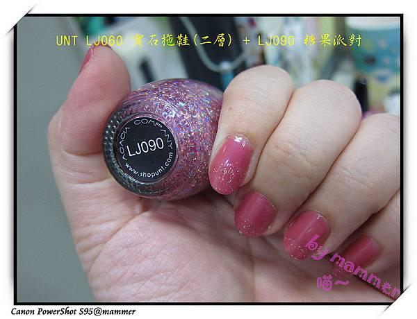 UNT_LJ060_2layer+LJ090.jpg