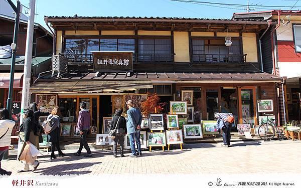 karuizawa-13