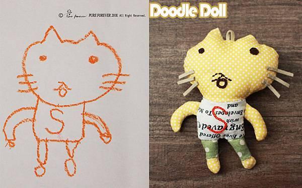 doodle02.jpg