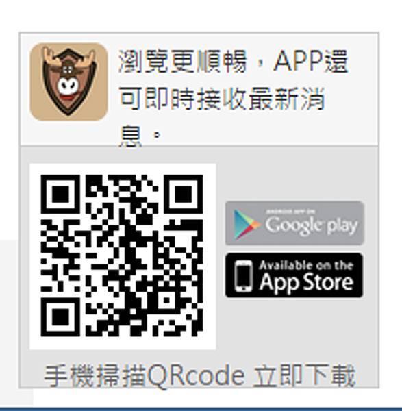 小鹿木工坊 QRcode.jpg