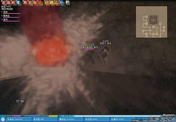 奧義!!營火閃火球!!