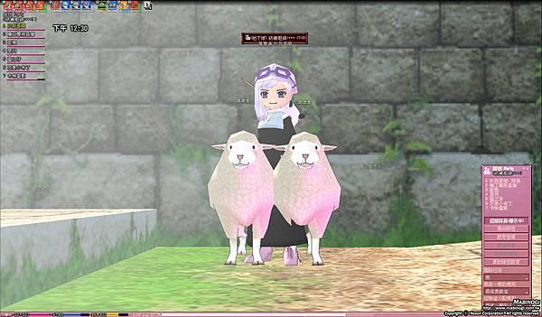羊要融合了嗎@口@