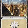 Plains (4).jpg
