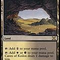 Caves_of_Koilos.jpg