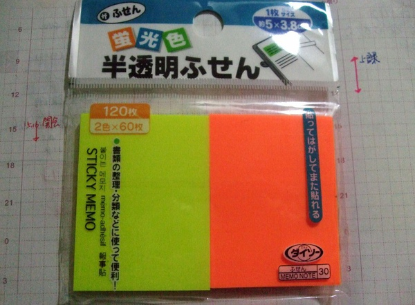 DSCF4997 (800x589).jpg