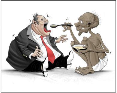 貧窮與富足