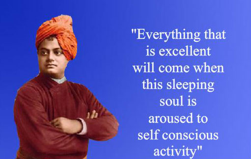 Quote of Swami Vivekananda